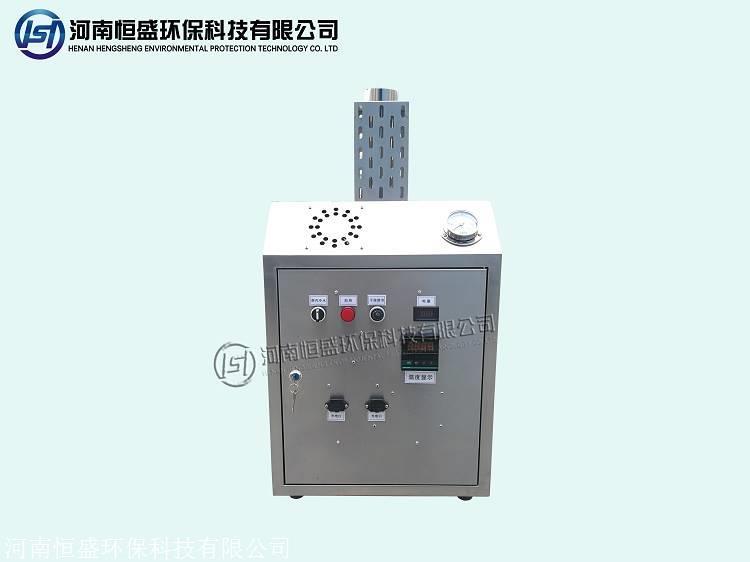 蒸汽洗車機門店多么-蒸汽洗車機有多重-恒盛