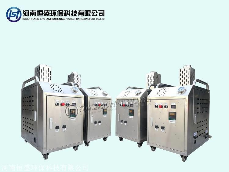恒盛-2019蒸汽洗车机清理内饰麻烦吗-蒸汽洗车机除臭效果