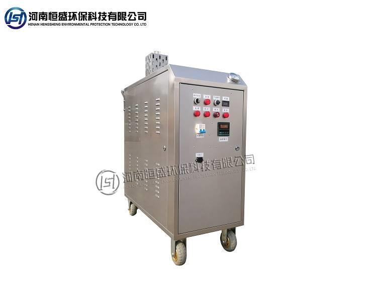 蒸汽洗車機用水量大么-蒸汽洗車機操作簡單么-恒盛