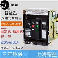 士林框架断路器BW-2000C/3P-1000A