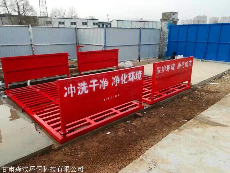 资讯_衡阳工程冲洗池经销商底价直击