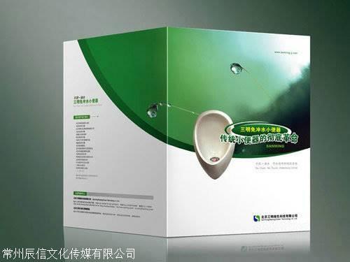 江阴产品画册设计印刷厂