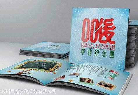 镇江学校画册设计印刷工艺