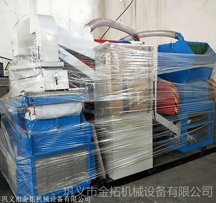 比重分選銅米機電子廢料處理設備舊汽車電路線粉碎機價格