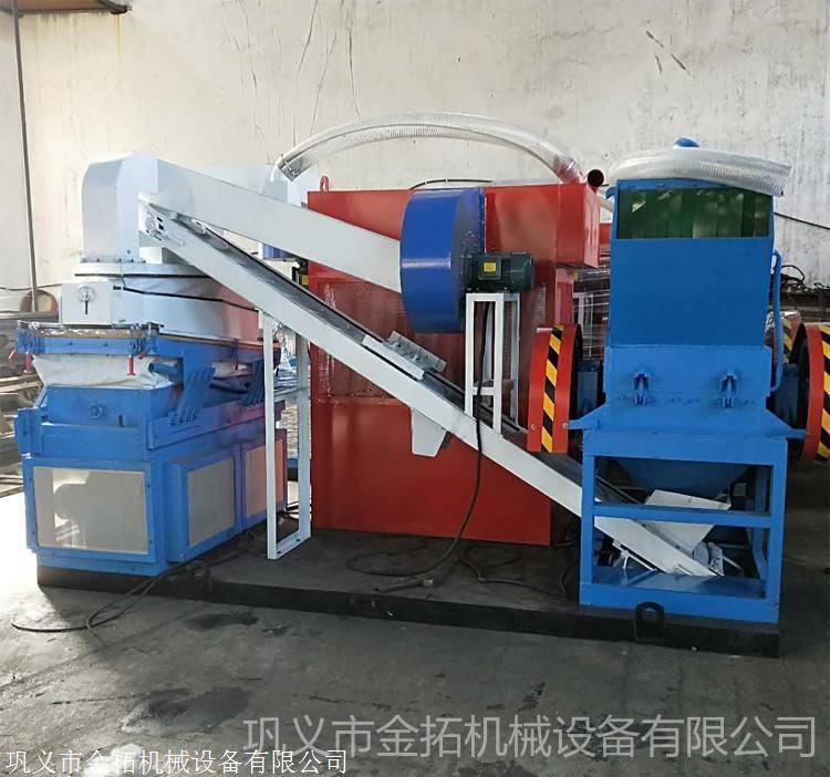 唐山廢線分離銅米機價格優惠現貨直供綠色環保