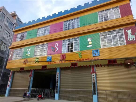 龙门县房屋改造加建安全检测鉴定单位