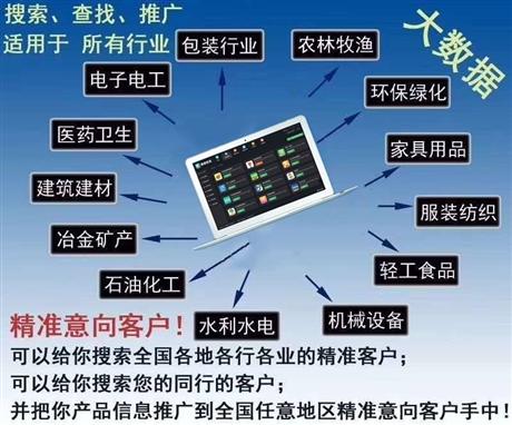 郑州鹰眼智客-鹰眼智客APP下载-数据采集手机版