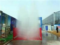鶴峰工地渣土車輛洗車槽價格