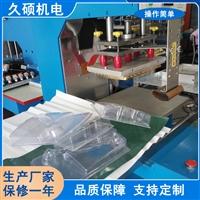 吸塑泡壳包装机 高周波热合机 泡壳高频封口焊接机