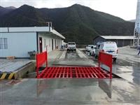 桂林建筑工地車輛洗輪機維松環保