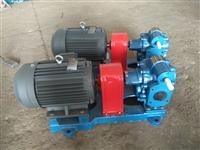 买KCB系列齿轮泵到泊头杰力信泵业