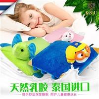 泰國ku進口乳膠枕兒童動物卡通枕