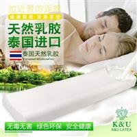泰國ku進口乳膠枕雙人枕防螨抗菌