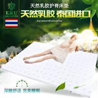 泰國ku進口乳膠床墊防螨抗菌