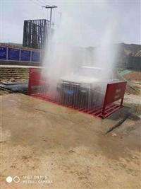泰州.工程自動洗車設備.質量150噸承重