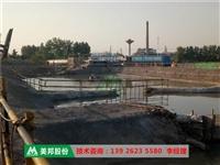 洗沙污泥處理設備 洗砂污泥處理設備 機制砂泥漿分離器 價格