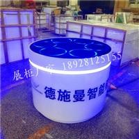 王力鎖業密碼電子鎖展示臺 溫州鹿城密碼電子鎖展示臺廠家價格表