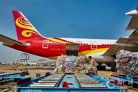 宁波机场航空货运 , 只选宁波机场飞速航空货运,航空货运当日到