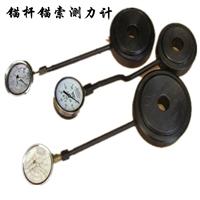 廣東中山 錨桿測力計技術參數礦用錨桿測力計