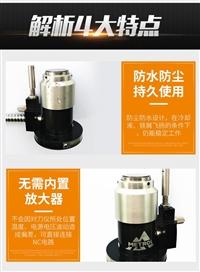上海銷售日本美德龍對刀儀TM26D低價格高品質