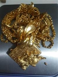 辛集今日黃金回收價格