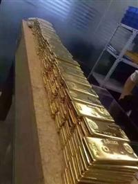 安平金店回收黄金价格多少