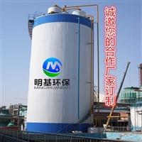 吴江市全自动IC厌氧反应器   新型 IC厌氧反应器   厂家订制