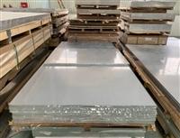 6063-T6铝板厂家 6063汽车发动机零件铝板