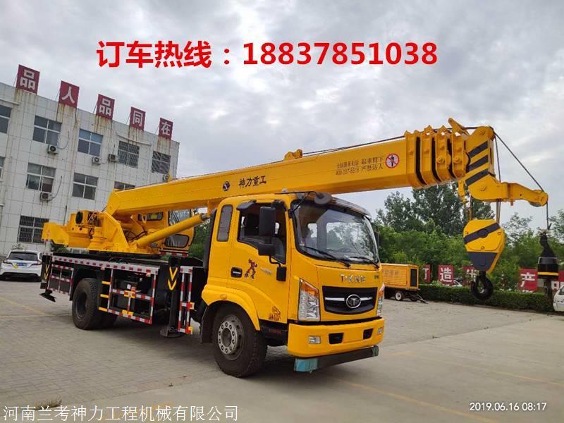 新款唐骏T712吨吊车