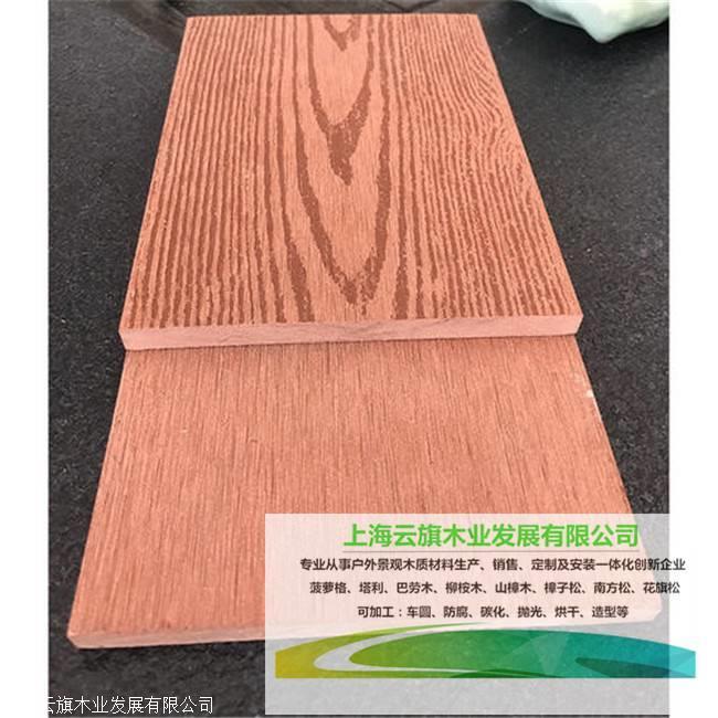 塑木地板、菠蘿格地板、印尼菠蘿格地板、南美菠蘿格地板、