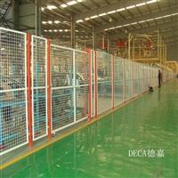 廠家直銷DJHJ-015倉庫隔離網 防護網 防護欄 價格優惠