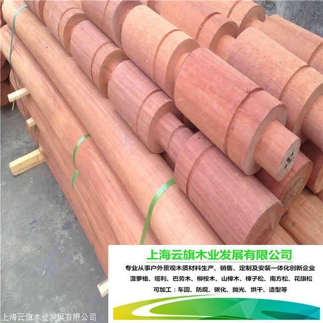 南美菠蘿格防腐木廠家 南美菠蘿格地板 價格優惠無開裂品質保證