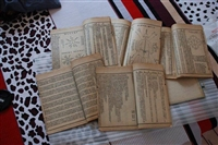 古醫書拍賣信息及鑒定評估