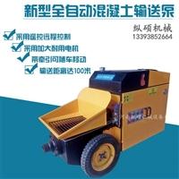新闻:江苏常州二次构造柱细石泵