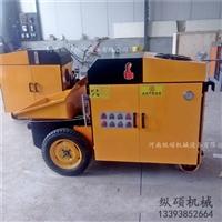 新闻:河南濮阳构造柱泵浇灌上料机