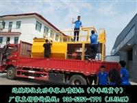 山東泰安6缸礦山改造綠化種草機