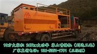 廣東云浮生態恢復鐵路邊坡噴播機