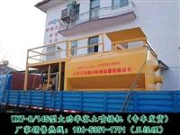 噴土機 大型145kw噴播機 廣東深圳多少錢