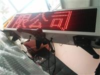 廠家直銷甘肅威盾全黃LED顯示屏燈