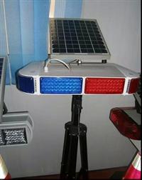 紅藍短排爆閃太陽能信號燈