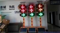 太陽能信號燈三聯體三箭頭信號燈