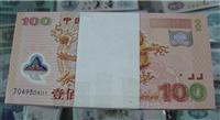 吉林市旧纸币回收广大客户认可