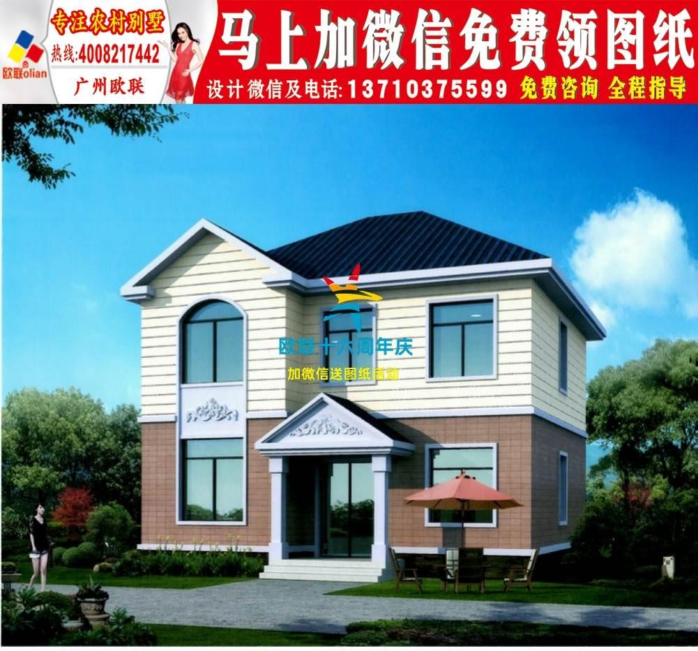 2018农村新别墅图片11米x12米房屋设计图r1
