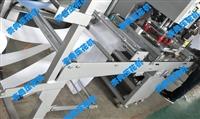 河北pvc高频热合机高周波焊接机厂家现货