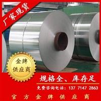 2507不锈钢材 2507钢板 2507价格