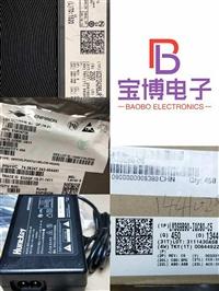 手机配件电子回收  回收手机配件电子