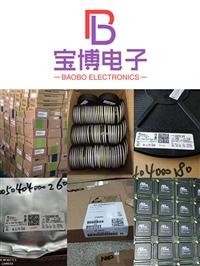 电源芯片回收公司 收购电源芯片
