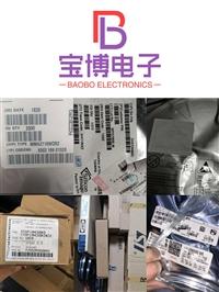 进口继电器回收 收购进口继电器