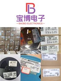 手机物料回收 收购手机物料