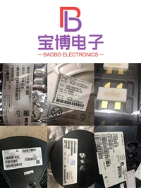 废品电子物料回收公司 收购废品电子物料
